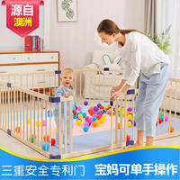 Export Australia baby play fence baby crawl toddler fence solid wood indoor child safety fence fence