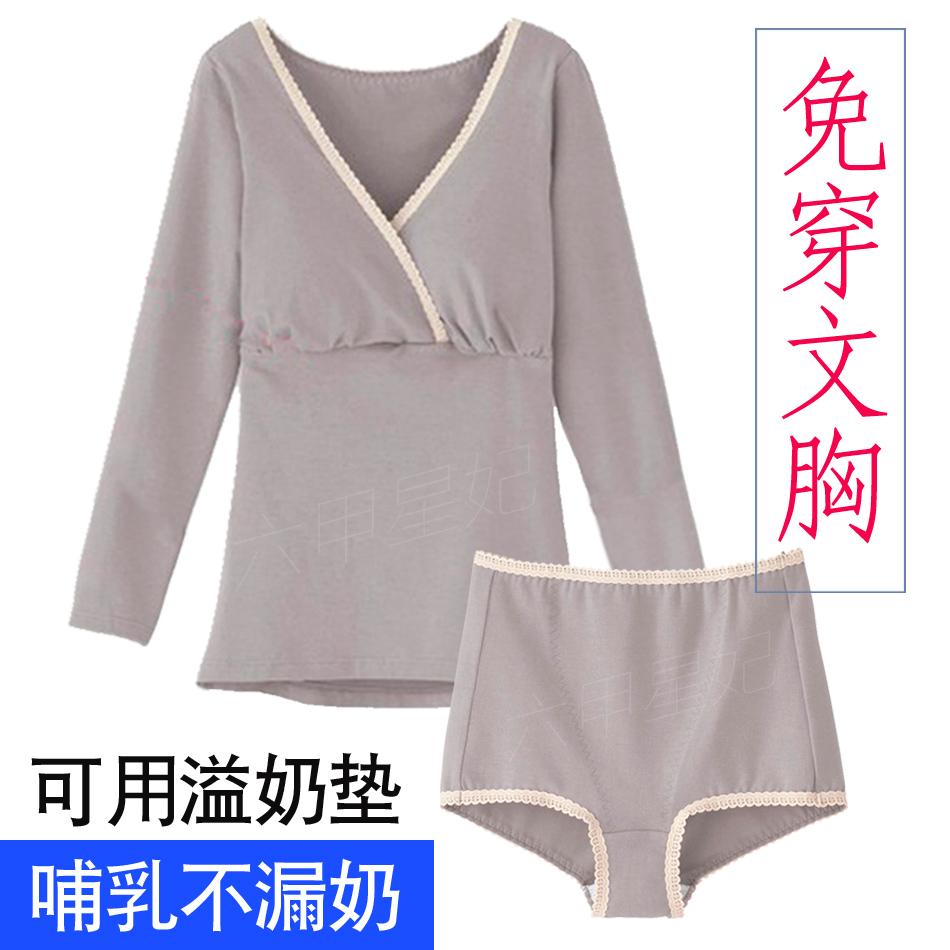 Пижамы детские / Трусы Артикул 45901873317