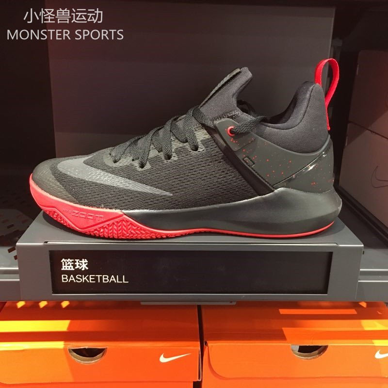 Nike/耐克 男低帮气垫耐磨外场运动篮球鞋 897653-003-002-100