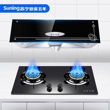 抽油烟机大吸力中式燃气灶套餐顶吸式灶具家用吸油烟机煤气灶套装