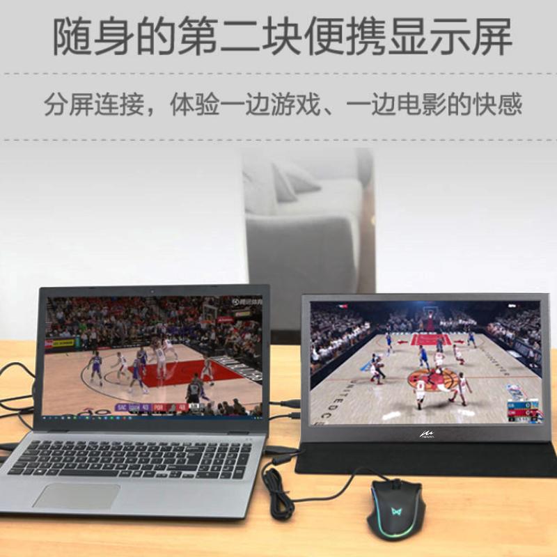 11.6英寸PS4便携显示器HDMI/switch/ns/xbox高清监控电脑副屏1080