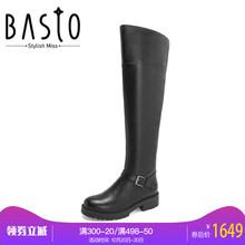 百思图百思图2018冬季专柜同款牛皮革过膝长靴皮靴A8081DC8图片
