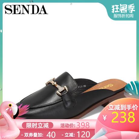 Senda/森达2019夏季新款专柜同款时尚舒适休闲女穆勒鞋VCM30BH9商品大图