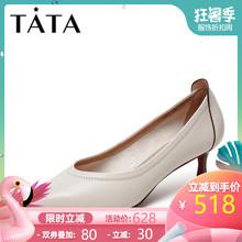 Tata/他她2019秋专柜同款羊皮革通勤尖头细跟浅口女鞋XAY01CQ9图片