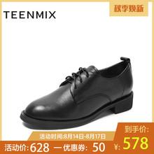 Teenmix/天美意2019秋新款商场同款通勤OL牛皮革女单鞋AU591CM9图片