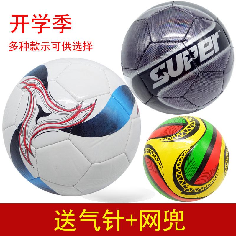 新品上市 厂家清仓特价 2号3号4号5号机缝足球 幼儿中小学生用球