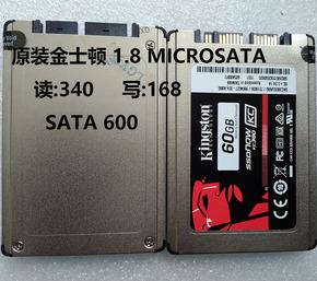 金士顿60G SSD 固态硬盘 1.8 microSATA SONY ENVY 13T VGN-TT