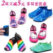 沙滩袜鞋男女赤足涉水软鞋儿童浮潜游泳潜水沙滩袜鞋防滑跑步机鞋