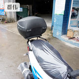 KYMCO G150 tail rack tail rack backup rack thickening