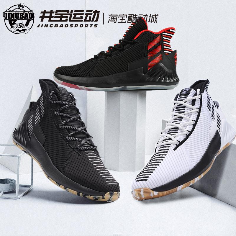 Adidas D Rose9 阿迪达斯CNY罗斯9实战篮球鞋F99880 99883 99884