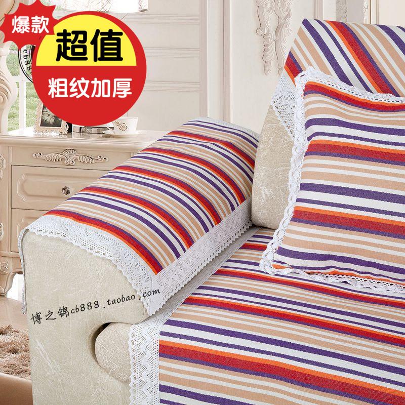 沙发罩粗布
