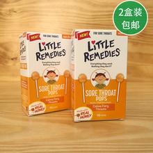 美国天然蜂蜜止咳棒棒糖little remedies宝宝儿童婴幼儿婴儿糖果