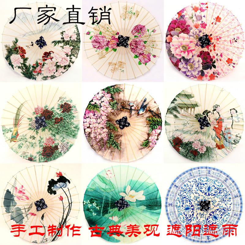 Декоративные зонты Артикул 531077402070