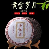 克生饼大叶种黑茶500年昔归古树普洱茶特级2014云南临沧特产邦东