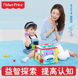 Fisher six-sided box Bilingual exploration learning house Digital shape building blocks early education puzzle infant cognitive toys