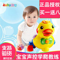 O'Brien duckling baby early education puzzle will lay eggs duck 6-12 months baby learning crawling Aube toy
