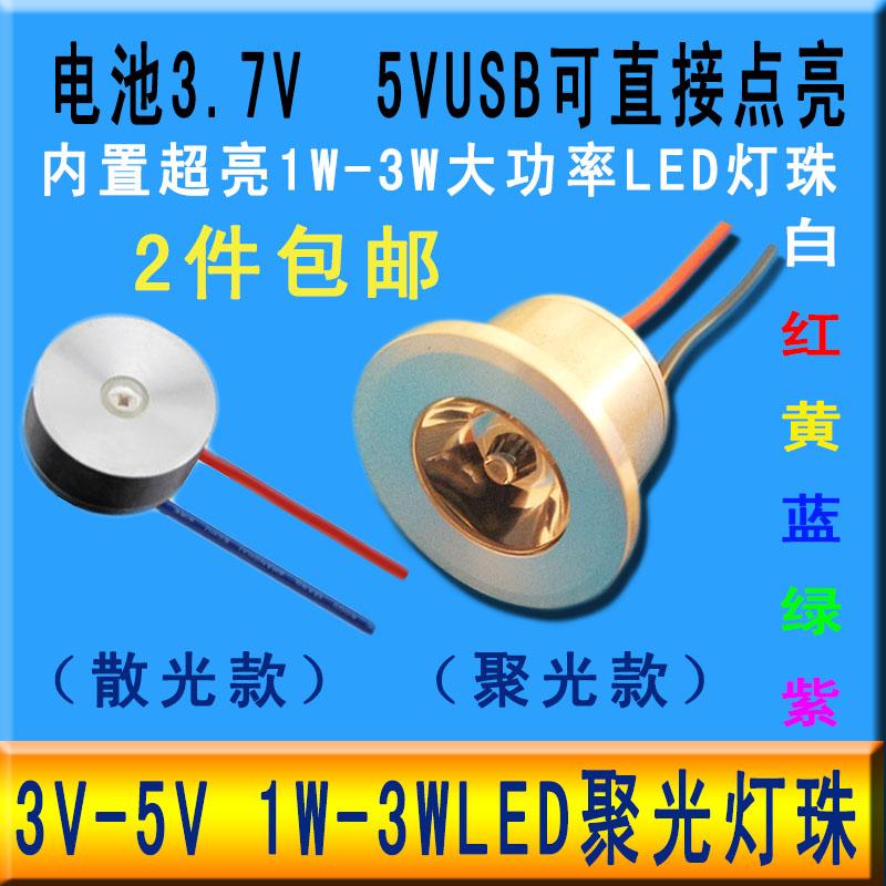 Светодиодное оборудование / LED Артикул 568095679072