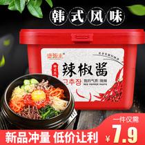 盛源来韩式辣椒酱韩国石锅拌饭酱炒年糕辣酱烧烤肉蘸酱甜辣酱500g