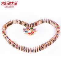 Wood play family domino children's puzzle digital Chinese character girl intelligence toy primary school adult boy