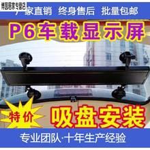 高清高亮LED车载显示屏电子滚动广告走字屏出租私家车用后窗屏