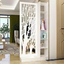 屏风侧柜隔断玄关时尚客厅白色雕花屏风店铺橱窗背景镂空客厅置物