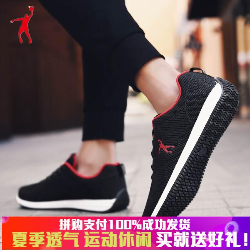 乔丹 格兰男鞋休闲鞋2018春季新款板鞋男士单鞋透气休闲网鞋子361