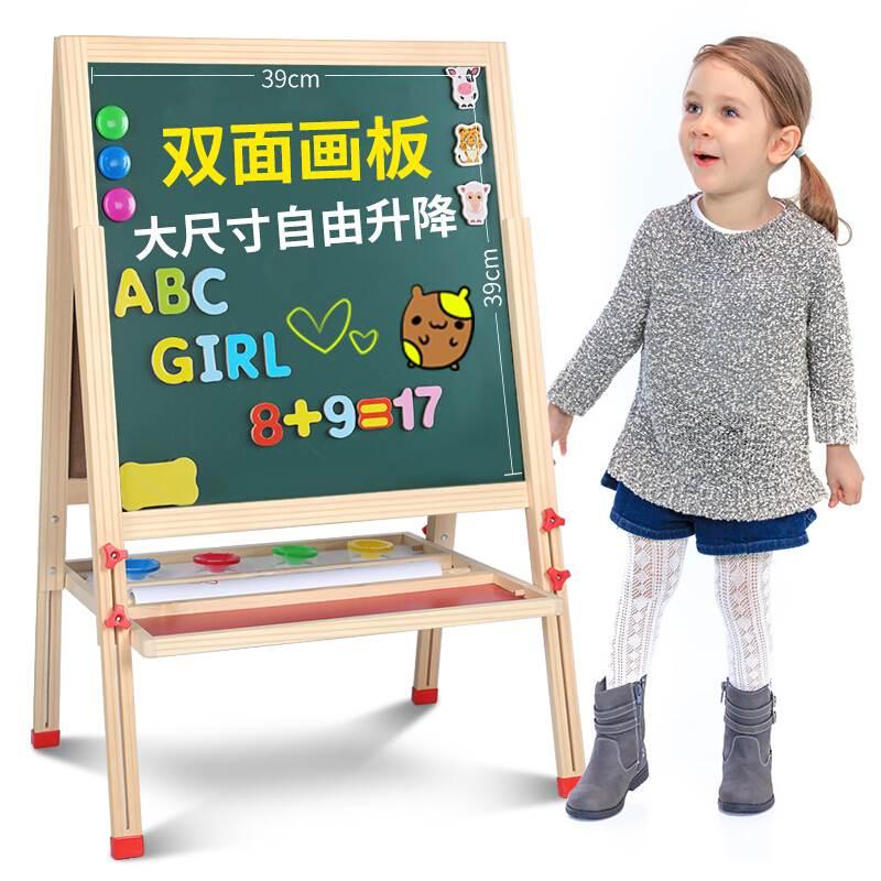 巧之木QZMTOY 儿童画板写字板 可升降双面磁性 早教绘画套装工具
