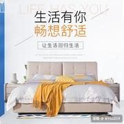 五子棋 w1111真皮软床 实木床架双人床高箱储物平板气动高箱收纳