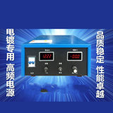 High-frequency switching power supply high-frequency plating rectifier plating power supply electro-oxidation galvanized chrome brush plating 24000A