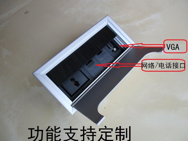 多媒体桌面3插座隐嵌入式多功能接线盒信息盒办公会议桌台面插座