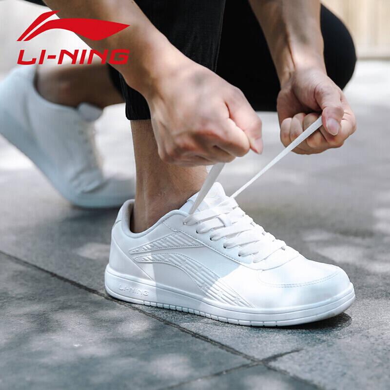 中国李宁板鞋男小白鞋空军一号2019年夏季百搭轻便阿甘鞋运动男鞋
