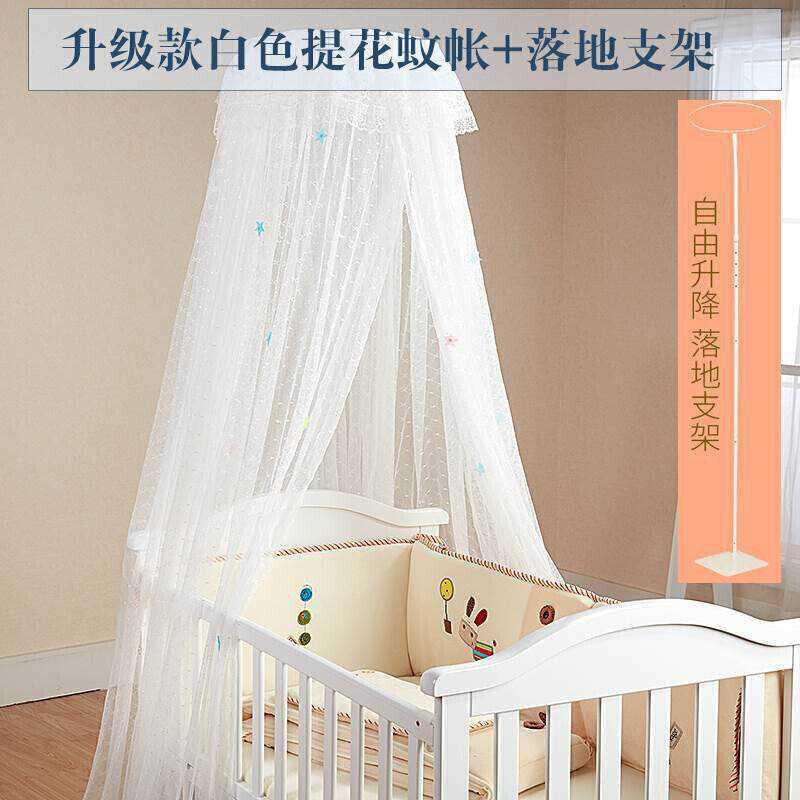 Противомоскитные сетки для детей / Детские циновки Артикул 592253173653