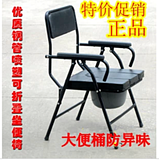 Thickened steel pipe elderly sitting chair can fold portable toilet mobile toilet toilet stool chair parcel mail