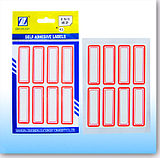 Zarlink self-adhesive label paper ZL-45 handwritten label small label sticker sticker white 19*52mm