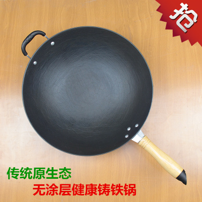 铸铁炒锅无涂层