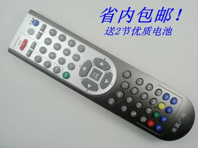 杰赛电视机顶盒