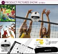 拓高 volleyball rack grass beach volleyball combination iron pipe volleyball net volleyball team sports