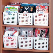 日本进口塑料收纳箱厨房整理筐桌面收纳盒卫浴置物篮抽屉收纳筐