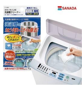日本进口洗衣机槽清洁剂 内筒洗净剂滚筒波轮清洗剂 杀菌强效去污