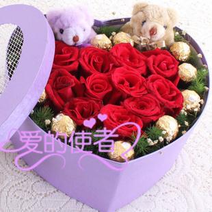 玫瑰礼盒|七夕鲜花同城速递南通启东海安县鲜花店专人送花S27