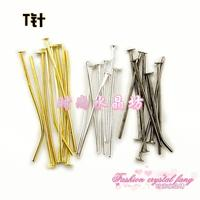 Diy handmade beaded jewelry accessories beaded material gold / silver / black flat bottom T pin 1.5 yuan 10g