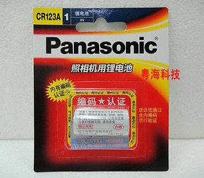 日本 原装行货 松下照相机3V锂电池 CR123A CR17345  防伪认证