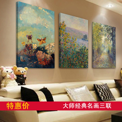 油画装饰画欧式风景三联组十大品牌