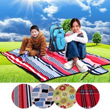 野餐垫大黑膜加厚三层复合绒面野餐垫防潮垫睡垫150X200