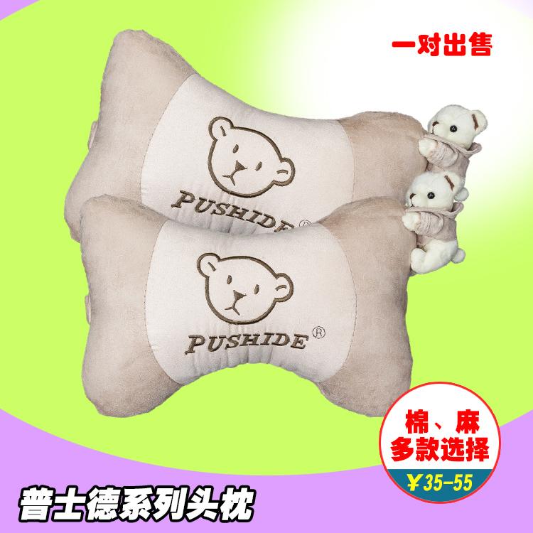 小熊汽车靠枕 颈枕