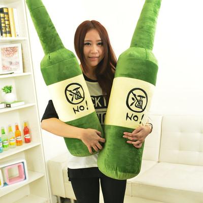 送男朋友老公同学创意抱枕实用个性创意生日情人七夕礼物男戒酒瓶