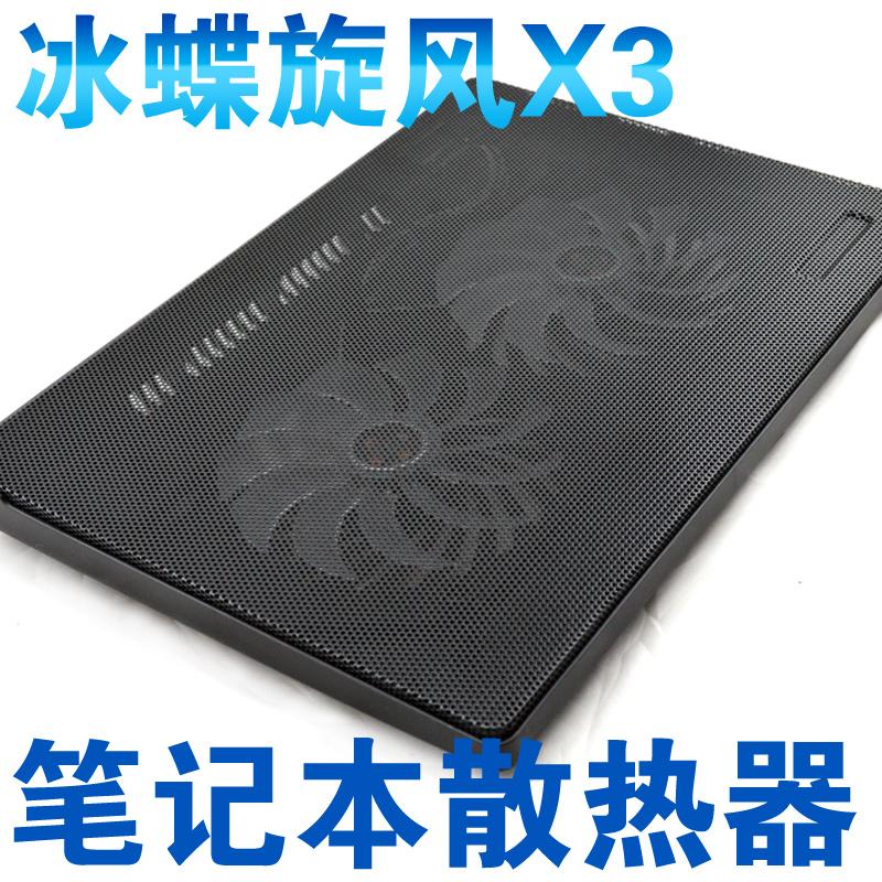 华硕联想宏基神州戴尔冰蝶静音HP超薄14惠普15.6英寸笔记本散热器5元优惠券