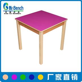 出口儿童实木方桌学生写字桌椅幼儿园彩色环保小方桌宝宝餐桌包邮