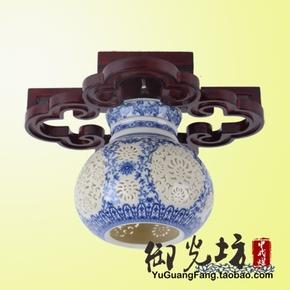 新中式吸顶灯单头古仿古灯具实木客厅简约陶瓷灯饰古典客卧室方形