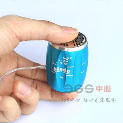PINDO/品道 P-M6运动蓝牙自行车小音响迷你口袋MP3播放器户外插卡哪里便宜